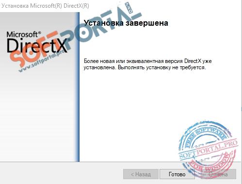 Скачать Directx-12 для windows 7/8 автономный установщик + веб